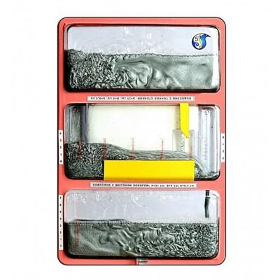 Устройство 5 - водосливы с тонкой стенкой и широким порогом